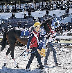 ジャングルスマイル引退、金沢競馬場で式典 北國王冠2度制覇