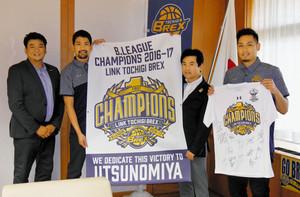 バスケBリーグ 栃木「王者旗」を宇都宮市に贈呈 市長を表敬訪問