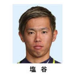 J1広島 塩谷、移籍 UAEクラブへ 15日発表