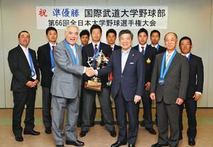 国際武道大、勝浦市役所で報告 全日本大学野球で準V