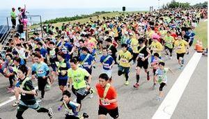 芝政でリレーマラソン、福井県内外から700チーム超