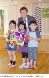 バスケBリーグ 北海道、小樽市内の幼稚園に用具寄贈