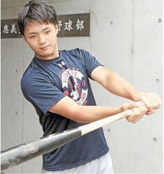 大学野球 慶大の郡司、初のベストナイン 打撃に手応え