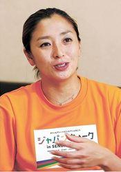 東京五輪パラ 水泳の元五輪代表、伊藤華英さん仙台市訪問