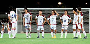 FC今治、PKで涙・J2岡山に粘り及ばず