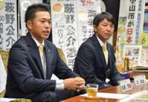 BCリーグ 前期終え、栃木の監督らが小山市長表敬