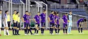 京都サンガ、J3沼津に敗れる 天皇杯、初戦で姿消す