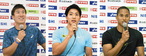 陸上 日本選手権 男子100の「世界」枠3へ 4強激突