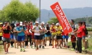 「中国大返し」マラソンスタート 岡山から京都220キロ走破挑む