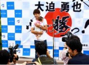 サッカー日本代表・大迫選手が南さつま市表敬