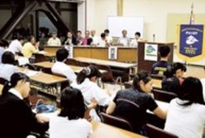 静岡県市町駅伝 伊豆の国市チーム、候補選手対象に説明会