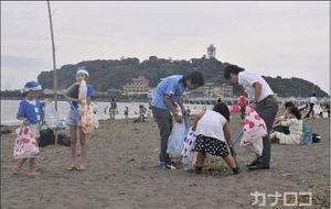 Jリーグ7チーム、片瀬海岸清掃で連携プレー ごみゼロへ