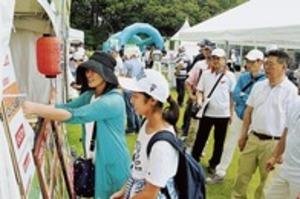 静岡新聞SBS女子ゴルフ ギャラリープラザ盛況