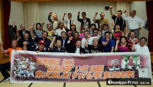 28日楽天戦、青森県内野球ファンの期待高まる