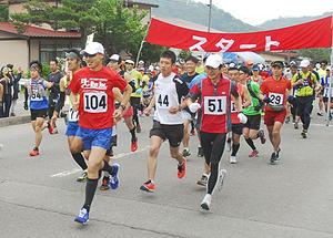 「葉山山岳マラソン」ラストラン 最後の大会に104人