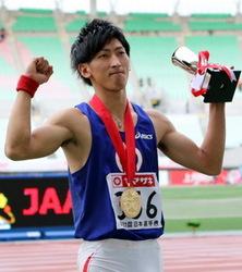 三段跳び山本凌雅、世界選手権へ 陸上日本選手権