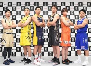 バスケBリーグ 栃木、開幕はホームで三河戦