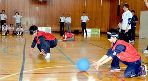 ゴールボール 狭山の中学校で体験会