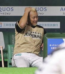 日本ハム ああ極貧打線…遠いホーム 今季最長28イニング無得点