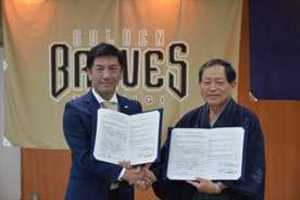 BCリーグ 栃木、小山市と地域連携協定