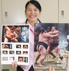 大相撲 御嶽海関、フレーム切手に 長野県内で3日発売