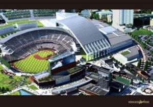 日本ハム 新球場イメージ図 アジアナンバーワンに