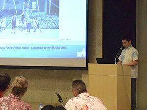 バスケ 沖縄市、熱意のプレゼン 2023年W杯開催地