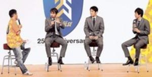 J1清水 現役時代振り返る 静岡でOBトーク