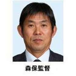 J1広島 森保監督辞任 成績不振で引責