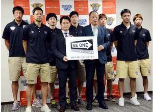 Bリーグ 今季は「BE ONE」 広島がスローガン発表