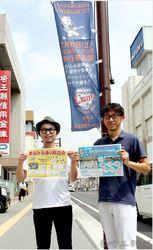 西武 交流イベント、東松山で開催 トークショーも