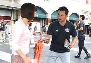 J2松本 ホーム戦に来場呼び掛け 運営会社、松本駅前で