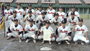 相双リテックが優勝 天皇賜杯・全日本軟式野球福島県大会