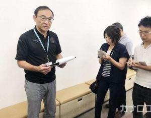 J1川崎・藁科社長、処分「納得できない」 AFCに上訴