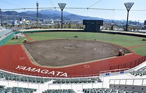 新野球場、名前を付けて 山形市が命名権者募る