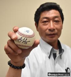 プロ野球 はるか夢球場 プロ1軍戦初本塁打ボールを寄付