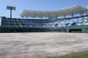 野球 「キズナスタジアム」見学会 岩国の愛宕山開発跡地