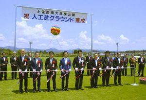 黒潮町の人工芝サッカー場落成 天然含め高知県内最大級