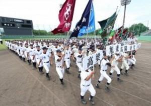 岡山県中学野球大会が開幕 32チーム参加、王座目指す