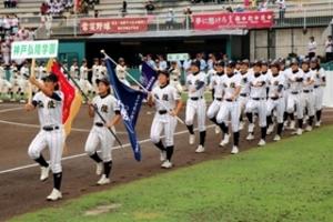 高校野球「女子の甲子園」開幕 丹波に26校集結