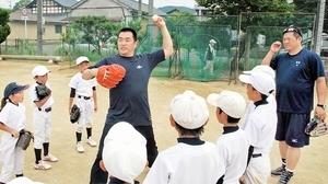 球界スターが指導、熱い野球教室 山本昌と山崎武司さん