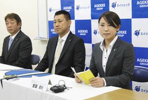 女子野球 栃木県内初の女子実業団チーム誕生